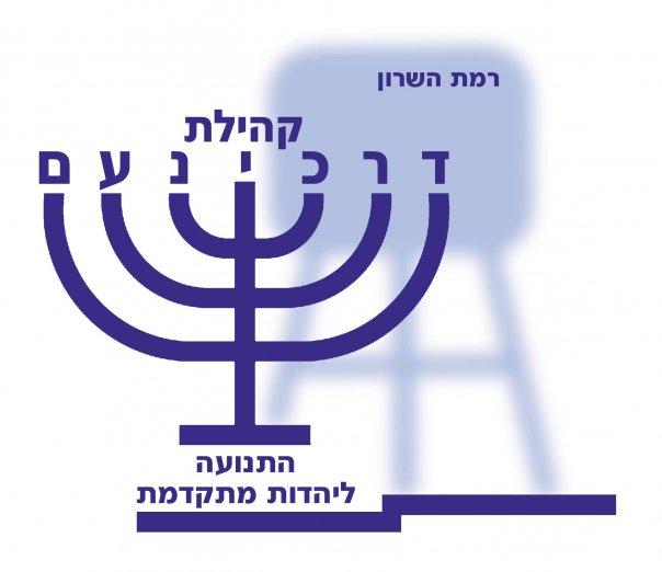 לוגו 3